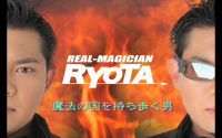 ryotapromo.png
